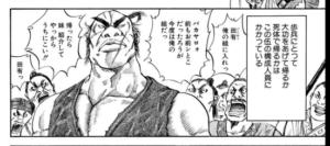 田有(でんゆう)5巻