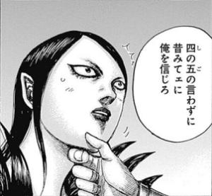 あごクイ黒桜1