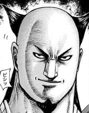 臨武君 変な髪型