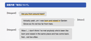 Hapa英会話 地元について