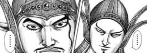 田里弥と倉央