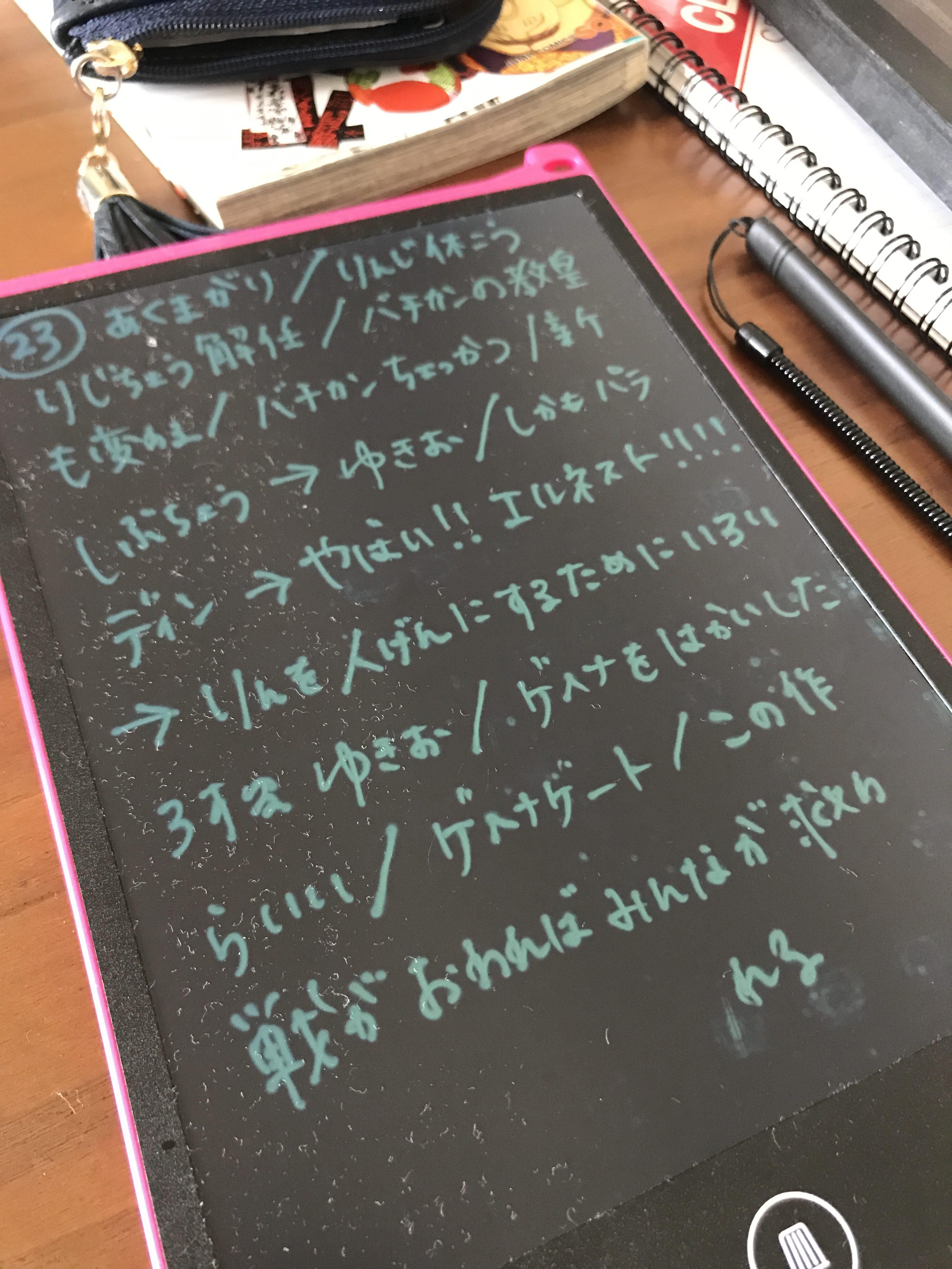 HOMESTEC 電子パッド 電子メモ帳